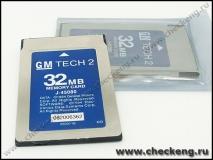 Карта PCMCIA TECH2